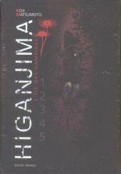 Higanjima, l'île des vampires ; coffret t.1 à t.5 - Intérieur - Format classique