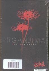 Higanjima, l'île des vampires ; coffret t.1 à t.5 - 4ème de couverture - Format classique