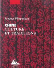Chine culture et traditions - Intérieur - Format classique