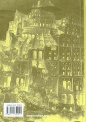 Po-Peinture Du Xvi Siecle - 4ème de couverture - Format classique