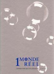 Un monde reel + 1dvd offert - Intérieur - Format classique