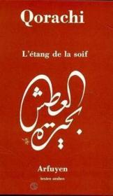 Etang De La Soif (L) - Couverture - Format classique