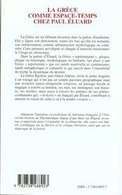 La Grece Comme Espace-Temps Chez Paul Eluard - 4ème de couverture - Format classique