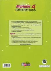 Myriade ; Mathématiques ; 4ème ; Manuel De L'Elève (Edition 2011) - 4ème de couverture - Format classique