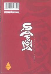 Satsuma, l'honneur des samourai t.3 - 4ème de couverture - Format classique