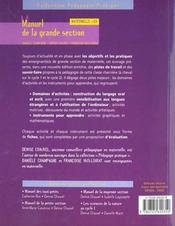 Manuel De La Grande Section - 4ème de couverture - Format classique