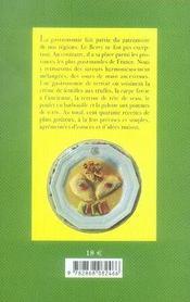 Les recettes gourmandes du berry - 4ème de couverture - Format classique