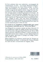 Mort. L'Etat Intermediaire Et Renaissance - 4ème de couverture - Format classique