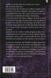 Laetitia - 4ème de couverture - Format classique