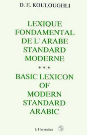 Lexique Fondamental De L'Arabe Standard Moderne. Basic - Intérieur - Format classique