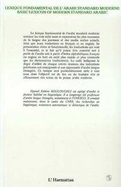 Lexique Fondamental De L'Arabe Standard Moderne. Basic - 4ème de couverture - Format classique