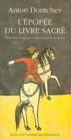 L'épopée du livre sacré - Couverture - Format classique