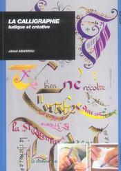 Methode De Calligraphie Moderne - Intérieur - Format classique