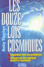 Les douze lois cosmiques - Intérieur - Format classique