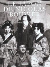 Le Japon de Nicolas Bouvier - Intérieur - Format classique
