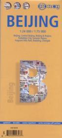 Beijing (édition 2007) - Couverture - Format classique