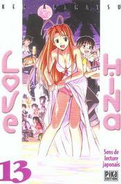 Love Hina t.13 - Intérieur - Format classique
