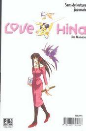 Love Hina t.13 - 4ème de couverture - Format classique