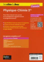 Les Cles Du Bac ; Tout Pour Réussir L'Année ; Physique-Chimie ; 2nde - 4ème de couverture - Format classique