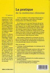 La pratique de la médecine chinoise - 4ème de couverture - Format classique