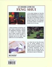 Le Grand Livre Du Feng Shui - 4ème de couverture - Format classique