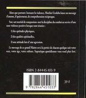 Petit Livre De L'Aikido (Le)(Poche) - 4ème de couverture - Format classique