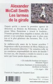 Les larmes de la girafe - 4ème de couverture - Format classique