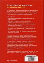 Gynécologie et obstétrique en médecine chinoise - 4ème de couverture - Format classique