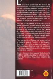 Sexualite epanouie par le qi gong - 4ème de couverture - Format classique