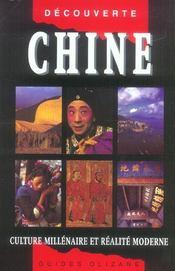 Guide - Chine - Intérieur - Format classique