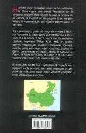 Guide - Chine - 4ème de couverture - Format classique
