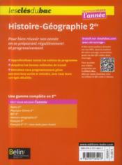 Les Cles Du Bac ; Tout Pour Réussir L'Année ; Histoire-Géographie ; 2nde - 4ème de couverture - Format classique