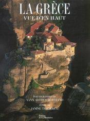 La Grèce vue d'en haut - Intérieur - Format classique