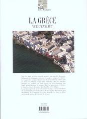 La Grèce vue d'en haut - 4ème de couverture - Format classique