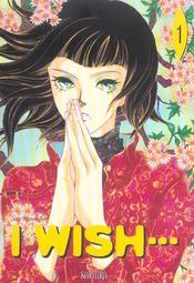 I Wish T.1 – Collectif – ACHETER OCCASION – 23/03/2005
