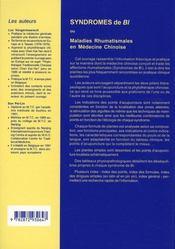 Syndromes de bi ; ou traitement des maladies rhumatismales en médecine traditionnelle chinoise - 4ème de couverture - Format classique