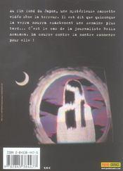 Ring T.1 - 4ème de couverture - Format classique