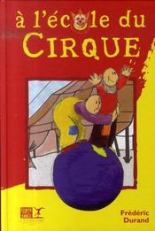 L'école du cirque - Intérieur - Format classique