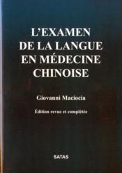 L examen de la langue en medecine chinoi - Couverture - Format classique