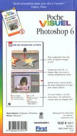 Poche Visuel Photoshop 6 - 4ème de couverture - Format classique