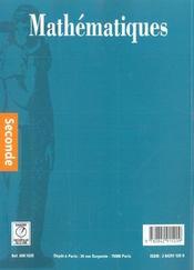 Mathematiques seconde - 4ème de couverture - Format classique