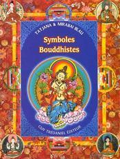 Symboles Bouddhistes - Intérieur - Format classique