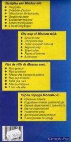 City map ; Moscou, Moscow, Moskva - 4ème de couverture - Format classique