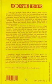 Un Destin Khmer - 4ème de couverture - Format classique