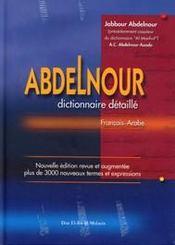 Abdelnour Al-Mufassal (Detaille) / Francais -Arabe / Gd Format - Intérieur - Format classique