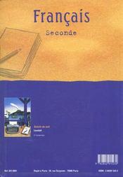 Francais seconde - 4ème de couverture - Format classique