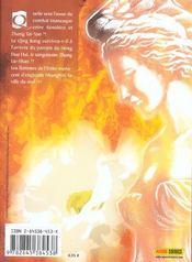 Ken, fist of the blue sky t.6 - 4ème de couverture - Format classique