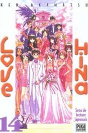 Love Hina t.14 - Couverture - Format classique
