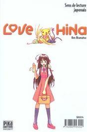 Love Hina t.14 - 4ème de couverture - Format classique
