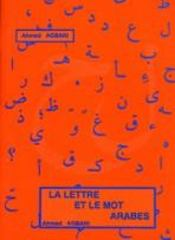 La Lettre Et Les Mots Arabes - Intérieur - Format classique
